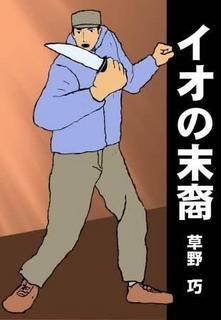 hiroki003.jpg